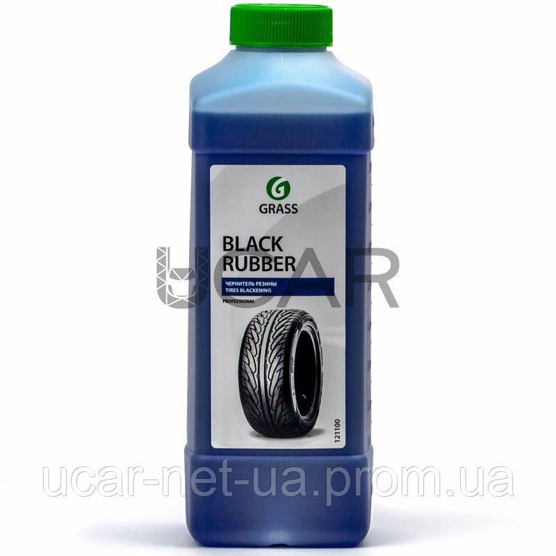 """Grass Полироль для шин """"Black Rubber"""" на водной основе, 1 л - UCAR.NET.UA в Днепре"""