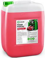 """Grass Автошампунь """"Foam Portal """" для портальных моек, 20 кг (139103)"""
