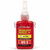 Zollex Threadlocker Фиксатор резьбы для неразборных соединений красный, 50 мл (BFS-8)