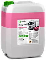 "Grass Активная пена ""Active Foam Truck"", 23 кг"