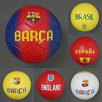 Мяч футбольный 772-629 (60) матовый мягкий PVC, вес 320-330 грамм, 6 видов