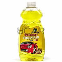 Zollex Car Shampoo Concentrate Автошампунь-концентрат, 0,5 л