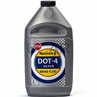 Sputnik DOT-4 Brake Fluid тормозная жидкость, 1 л