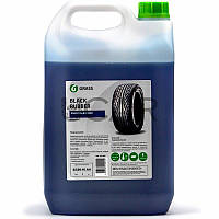 """Grass Полироль для шин """"Black Rubber"""" на водной основе, 5 кг"""
