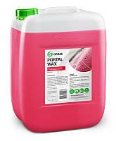"""Grass Холодный воск """"Portal Wax"""" для портальных моек, 20 кг"""