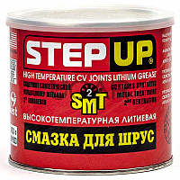 "StepUp SP1623 Высокотемпературная литиевая смазка для ""ШРУС"" c SMT2, 453 г"