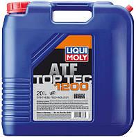 Liqui Moly 3683 Top Tec ATF 1200 жидкость для АКПП, 20 л