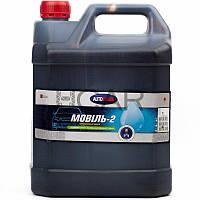 Auto Trade Мовиль-2 (автоконсервант порогов), 3,5 кг