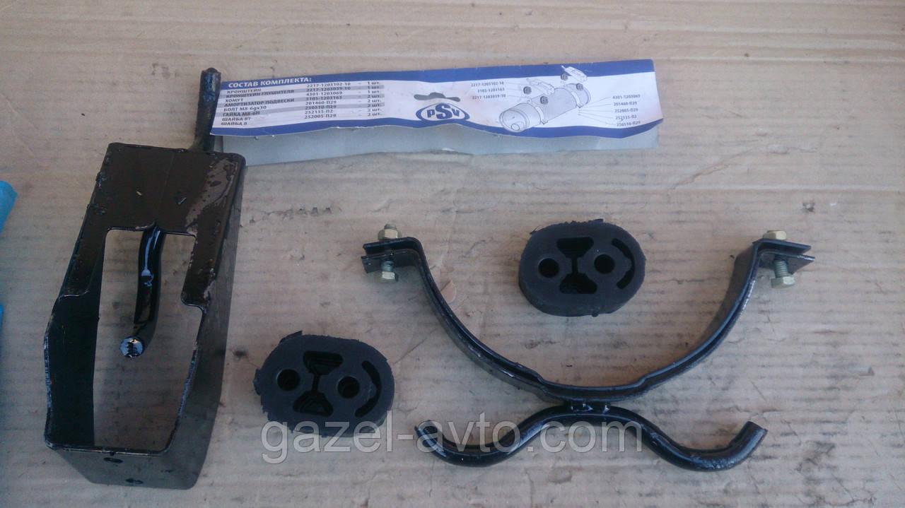 Кронштейн подвески глушителя Газель с хомутом,подушкой нового образца (полный комплект ) (пр-во PSV)