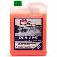Atas D.L.S. 125 активная пена, 2 кг