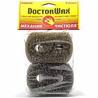 """Doctor Wax DW8692 Губка для мытья рук """"Механик-чистюля"""""""