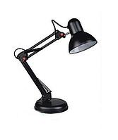 Офисная настольная Лампа.Лучшая цена