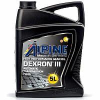 Alpine ATF Dexron III жидкость для АКПП, 5 л