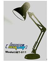 Настольная лампа офисная Трансформер МТ-811