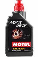 Motul Motylgear SAE 75W-80 трансмиссионное масло, 1 л (823401)