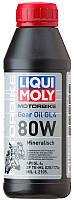 Liqui Moly 7587 Motorbike Gear Oil 80W GL-4 транс. масло для мототехники, 0,5 л