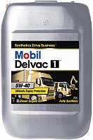 Mobil Delvac 1 5W-40 дизельное моторное масло, 20 л