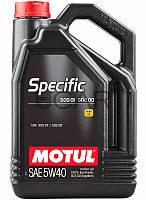 Motul Specific 505 01 502 00 SAE 5W-40 синтетическое моторное масло, 5 л (842451)