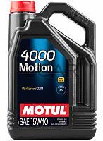 Motul 4000 Motion SAE 15W-40 минеральное моторное масло, 5 л (386406)