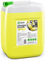 """Grass Универсальный очиститель салона """"Universal-cleaner"""", 20 кг"""