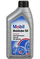 Mobil Mobilube GX 80W-90 GL-4 трансмиссионное масло, 1 л (142116)