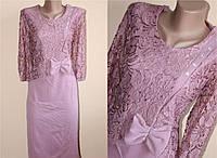 Осенние платья из ткани кукурузка