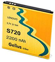 Аккумулятор Lenovo A800 IdeaPhone / BL197 (2200 mAh) Gelius