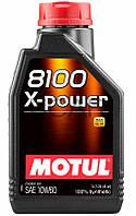 Motul 8100 X-power SAE 10W-60 синтетическое моторное масло, 1 л (854811)