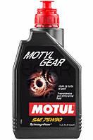 Motul Motylgear SAE 75W-90 трансмиссионное масло, 1 л (317001)
