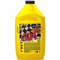ГостСтандарт Нева-Супер ДОТ-3 тормозная жидкость, 1 кг