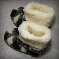 Чуні (Домашнє взуття з овечої шерсті)