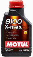 Motul 8100 X-max SAE 0W-30 синтетическое моторное масло, 1 л