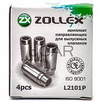 Zollex L2108N Направляющие впускных клапанов ВАЗ 2108 комплект