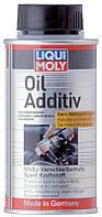 Liqui Moly 3901 Oil Additiv антифрикционная присадка в масло c MoS2, 0,125 л