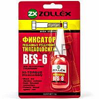 Zollex Threadlocker Фиксатор резьбы для неразборных соединений красный, 10 г (BFS-6)