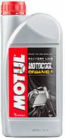 Motul Motocool Factory Line -35°C антифриз для мотоциклов, 1 л