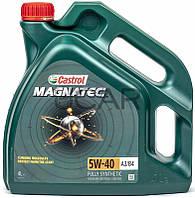 Castrol Magnatec 5W-40 A3/B4 синтетическое моторное масло, 4 л (361)