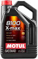 Motul 8100 X-max SAE 0W-40 синтетическое моторное масло, 5 л (348206)