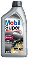 Mobil Super 2000 X1 Diesel 10W-40 дизельное моторное масло, 1 л