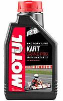 Motul Kart Grand Prix 2T синтетическое моторное масло для картов, 1 л
