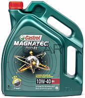 Castrol Magnatec Diesel 10W-40 B4 дизельное моторное масло, 5 л (368)