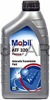 Mobil ATF 320 жидкость для АКПП, 1 л (146476)