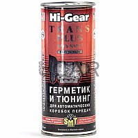Hi-Gear HG7018 Герметик и тюнинг для АвтоКПП с SMT2, 444 мл