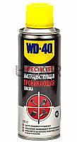 WD-40 Specialist Быстродействующая проникающая смазка, 200 мл