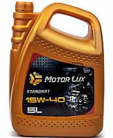 Motor Lux Standart 15W-40 минеральное моторное масло, 5 л