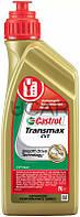 Castrol Transmax CVT жидкость для вариаторов, 1 л
