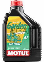 Motul Garden 4T SAE 10W30 моторное масло для садовой техники, 2 л (832802)