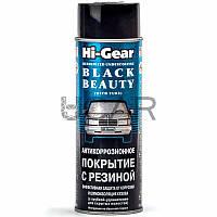 Hi-Gear HG5754 Антикоррозионное покрытие с резиновым наполнителем, 482 г