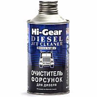 Hi-Gear HG3416 Очиститель форсунок для дизеля, 325 мл