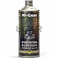 Hi-Gear HG4242 Очиститель и нейтрализатор форсунок для дизеля с SMT2, 946 мл